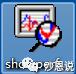 《ZABBIX全栈级监控实践——(二)Windows监控》