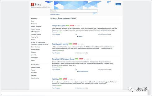 《【免费干货】Zabbix的一些免费资源分享》